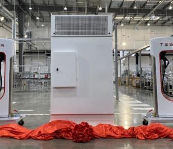 特斯拉上海超级充电桩工厂正式投产 初期规划年产一万根超级充