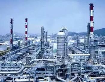 碳减排要求不断升级,现代煤化工如何破局?