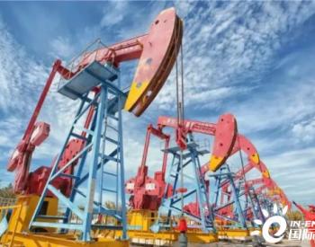 柴达木盆地新增油气预测地质<em>储量</em>3923万吨