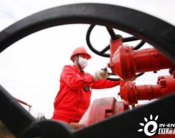 东北发现大量<em>页岩油气</em>,资源量达近80亿吨!