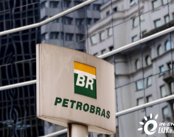 1930万桶!巴西石油<em>出口</em>创纪录!