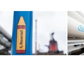 蒂森克虏伯钢铁完成了第一阶段氢测试