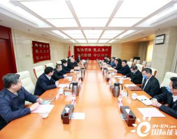 中国能建与<em>中国安能</em>高层会晤,深化能源领域合作