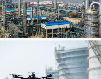 中科炼化采用OGI技术对VOCs进行安全隐患排查