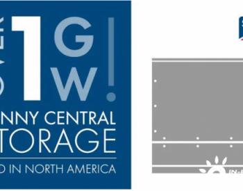 突破1GW! SMA北美地区2020年<em>储能逆变器</em>销售规模迈入GW时代