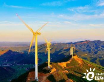 东方电气海外风电项目3连签