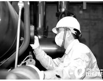 中石化<em>新星公司</em>:十项技术助力地热能开发利用