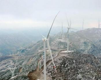 龙源电力1月完成<em>发电量</em>62亿度,风电<em>发电量</em>增加50.83%!