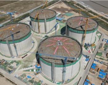 突破国外技术壁垒!我国形成液化天然气自主核心技术体系