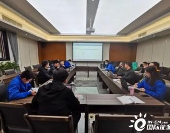 <em>中国船舶集团</em>海装风电精益计划管理系统成功上线