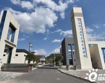 贵州:积极推动光伏项目发展