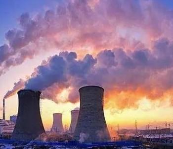 一天之内国家能源集团下属单位高管2人被查,终究还是没能顺利过完这个年!