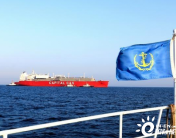 洋浦海事全力保障春运期间民生用气供应 护航LNG船进港
