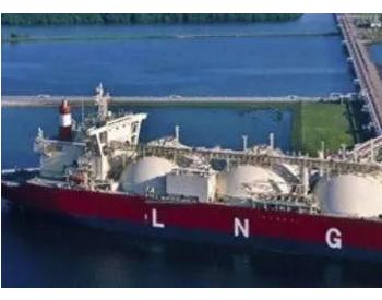 新风口?国家管网接收站公平开放,如何玩转LNG国际贸易?