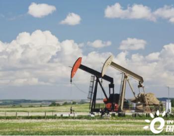 两巨头亏损超200亿美元,油公司触底了么?