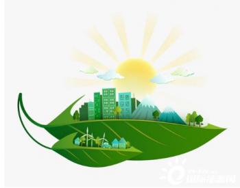 """石材行业:减少""""碳排放"""" 加强""""碳吸收"""""""