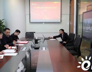 中交城乡能源与烟台港集团签署西港区<em>LNG</em>项目战略合作框架<em>协议</em>