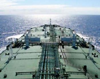加拿大石油<em>出口</em>可能为油轮市场提供支持