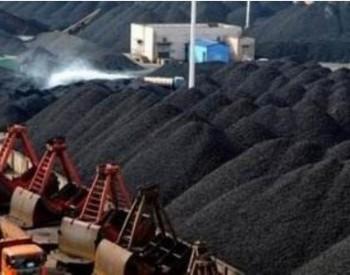 """西部陆海新通道开出首趟""""南非煤炭""""铁海联运班列"""