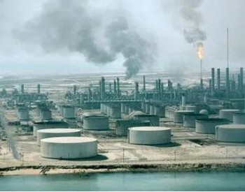 基于大数据下的安全管理系统在<em>燃气发电厂</em>的应用