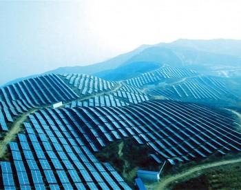 正泰新能源陆川:光伏+融合发展模式趋势分析