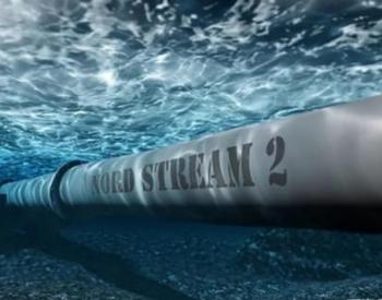 """美国阻拦无效,""""北溪-2""""天然气项目重启,绕过乌克兰直抵丹麦"""
