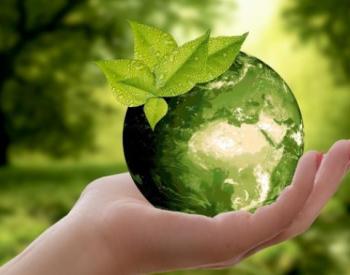 2020年环境产业现象微观察