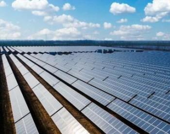 北京能源收購內蒙光伏發電站