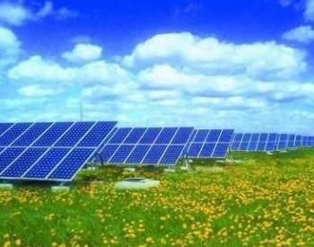 可再生能源供暖获得政策支持 地热、太阳能用起来