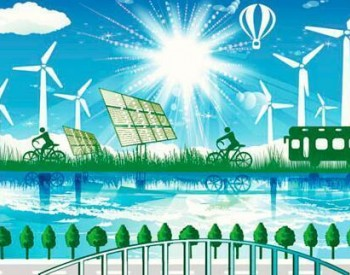 国家能源局:推广<em>可再生能源供暖</em> 开发地热、太阳能供暖
