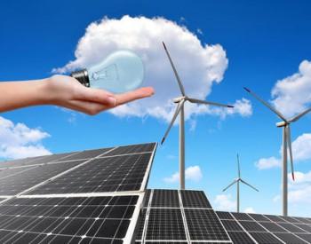 """""""碳中和""""目标下,涉核央企如何战略布局?"""