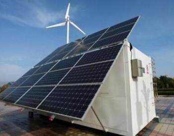 澳大利亚计划建造有史以来最大的电力储能设备