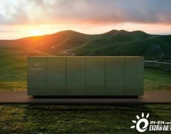 立体战略:远景EnOS™激发储能系统潜能