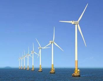 <em>海上</em>风电市场绿色转型