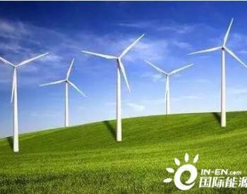 补贴再退坡 风电产业加速提质增效