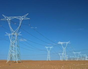 缺電還得緊多久?專家:加快推進儲能通道建設