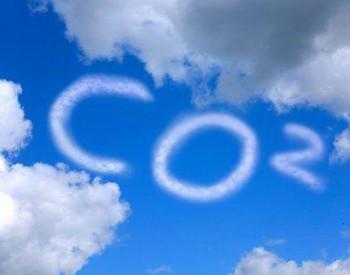 打造無碳綠氫產業 破解碳排放約束