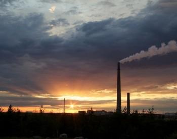 西双版纳州开展<em>大气污染</em>专项整治