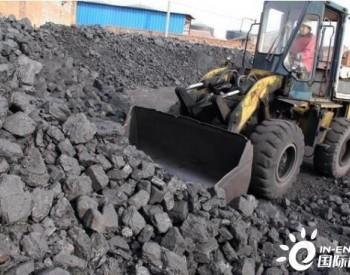 煤炭供應偏緊背后:產能更集中 運輸格局有變化