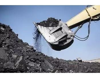 河北省港口1月煤炭吞吐量完成6611萬噸 同比增長24.6%