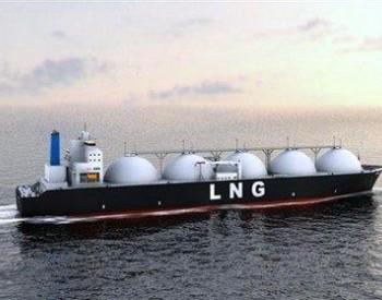 克罗地亚启用首个LNG终端