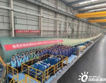 雙瑞風電首支百米級葉片鹽城基地下線,創造新的中國記錄!