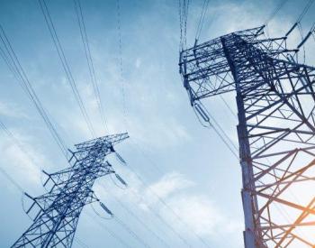 英国电力市场平衡成本缘何高涨?
