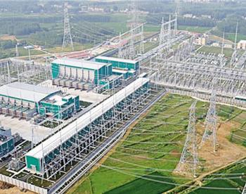 江西省特高压电网建设加速前进
