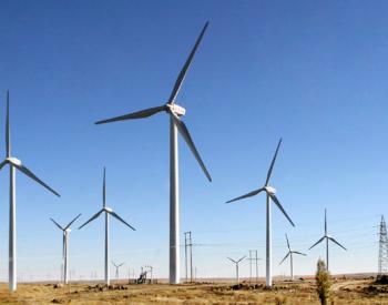 实现碳中和,风电大有可为!