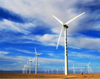 2020年风光发电量占比提升0.9个百分点