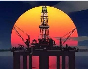 中国油气开启新周期