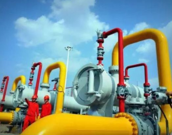 2020年我国<em>页岩</em>气产量增长超过3成 成为天然气增产主力军