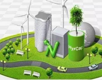 为降低成本澳大利亚墨尔本试点社区共享电池储能系统