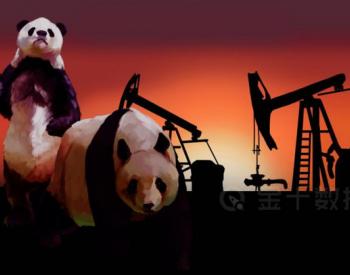 进口<em>石油</em>超5亿吨!中国市场遭沙特俄罗斯争抢